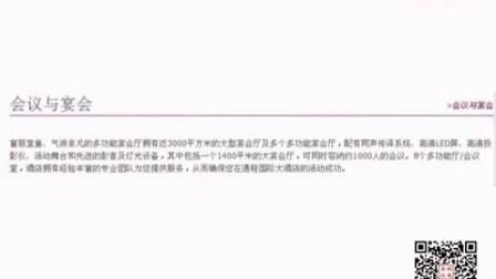 湖南长沙会议酒店推荐--长沙通程国际大酒店介绍
