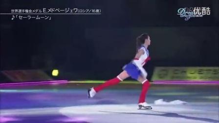 俄罗斯少女梅德韦杰娃水冰月cosplay花样滑冰视频:代表月亮萌你!