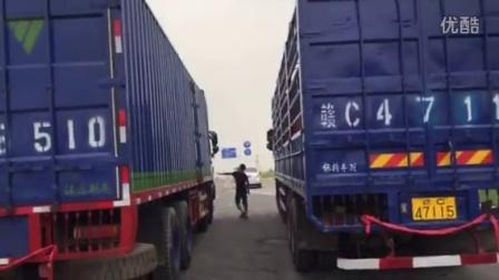 江西安逸汽运二手货车成交案例