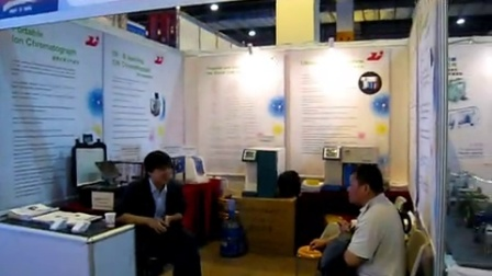 South Asia Expo June, 2016