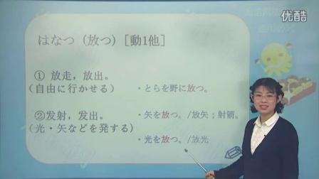 淘语网新版标准高级日语下册第19课课文A