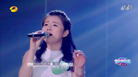 【wo1jia2】张信哲&敖登高娃演唱《信仰》现场版(2016我想和你唱)