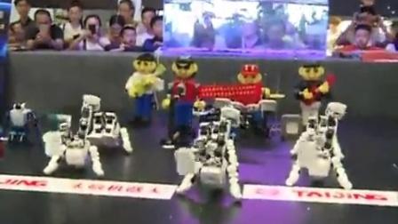 """看!机器人也跳""""广场舞"""""""