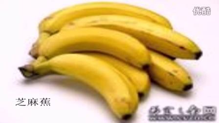 厨房生活_水果图片_标清