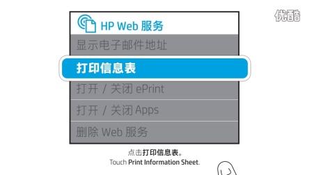 如何设置QQ打印(激光打印机)