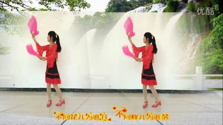 开心广场舞扇子舞《过河》