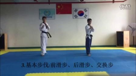 踊跃跆拳道白带升黄带内容