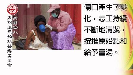 125_乳癌案例(82岁婆婆)