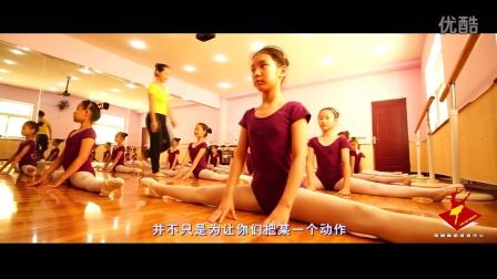雨嫣舞蹈培训中心 宣传片