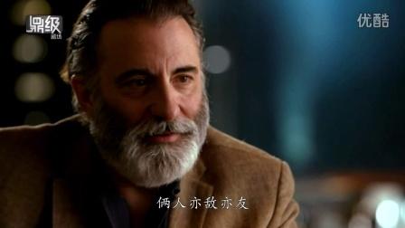 爆笑HBO原创剧集《球手们》第二季最新中文预告片