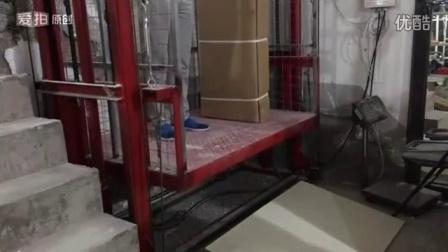 江苏省南京市六合区货梯规格 室内电梯  载重升降货梯 小型升降机