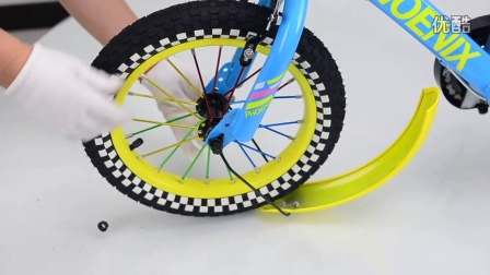 LYQ凤凰自行车安装视频0718