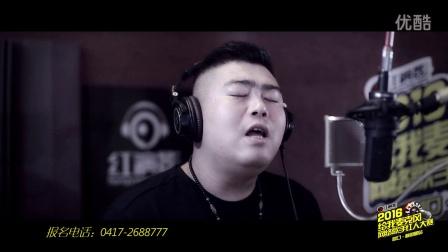 《那些年-明朗》给我麦克风第1期中国新歌声 2016中国新歌声