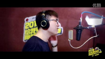 《演员-王广金》给我麦克风第1期.MP4