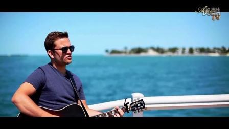 David Adam Byrnes - Pretty Blue View ( Official Video )