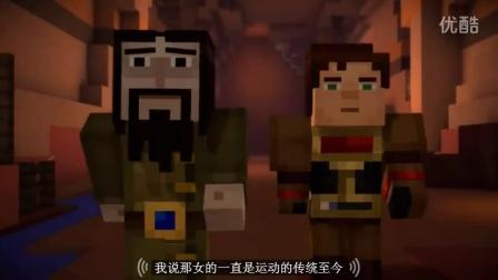 [Minecraft]故事模式第七章预告片