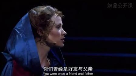 《歌剧魅影》25周年版 (下半场)
