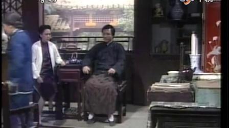 中視經典戲劇『一剪梅』EP 23(1984年)