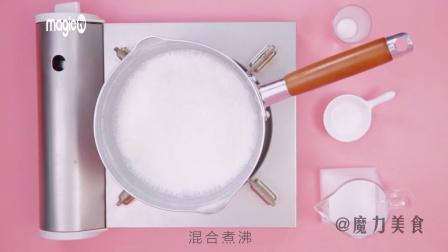 《magicTV》椰奶蔓越莓小方