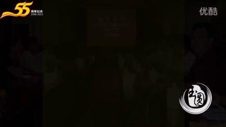 玉圆文化《东莞市卫校建校55周年专题片》