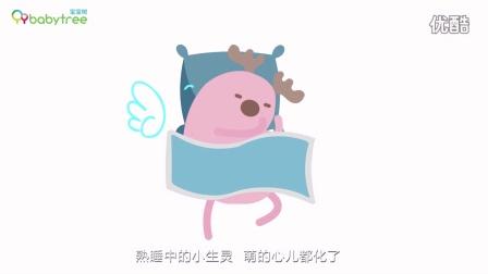 晒娃学院派:拍宝宝睡觉照也可以创意百出!