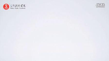 《手机摄影构图的诀窍》视频讲座(光线摄影学院极简摄影训练营)