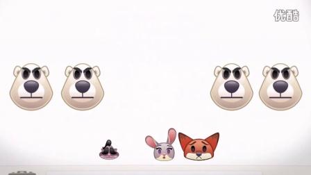 emoji表情包萌趣演绎疯狂动物城《疯狂表情城》