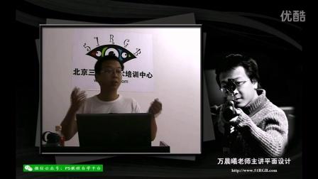 【超清】PS入门第9集-修补系列