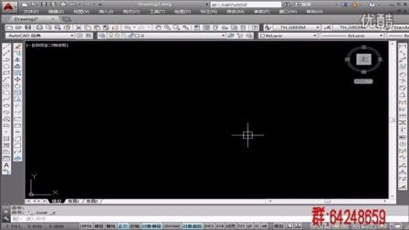 CAD教程二维 保存设置及版本更改AutoCAD教程 cad  cad教程视频 cad快捷键命令大全
