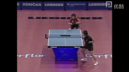 2007萨格勒布 世乒赛 女单决赛 李晓霞vs郭跃 乒乓球比赛视频 剪辑