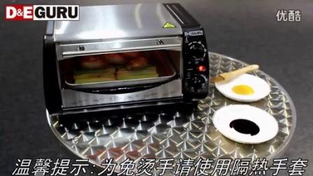 DEGURU德专家 家用迷你电烤箱多功能蛋糕烤箱11L烘焙箱焗炉_标清