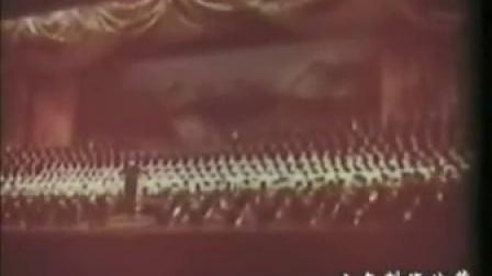 纪录片.1978年《华国锋主席访问朝鲜》(中央新闻纪录电影制片厂出品)