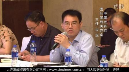 中国外贸百强城市暨中国城市外贸竞争力指数发布会