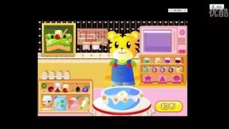 【三月花开】巧虎游戏系列之巧虎甜品店,我们一起来做美味的蛋糕哦,然后一起吃!嘻嘻