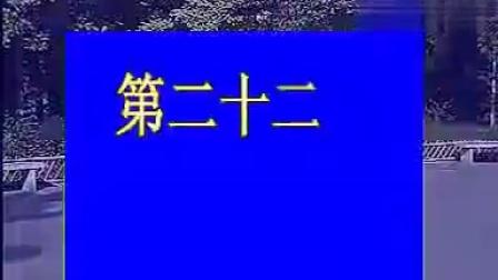 老年人健身操视频 38节回春医疗保健操简化版_广场舞视频在线观看 - 糖豆网_uvmysXo0Xx