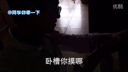【跟拍】同性突袭直男寝室被反攻!太污了!
