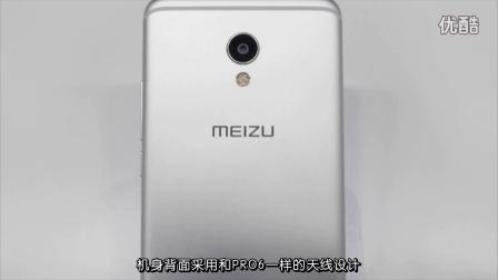 【君分天下】第21期 魅族MX6 发布会上手体验!
