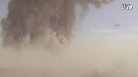 美军沙漠遭遇神秘幽浮大爆炸