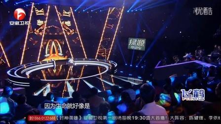 超级演说家刘缓缓精彩演讲 我该如何存在 震撼了很多有梦想的人 励志视频