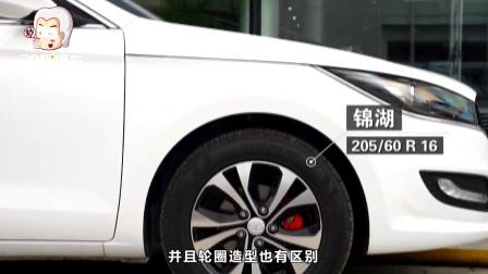 """中型车非装紧凑级!""""马自达6睿翼""""换名字只卖8万元"""