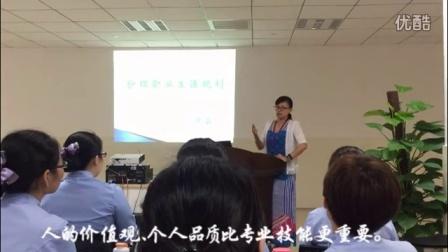 深圳市肿瘤医院护理岗前培训