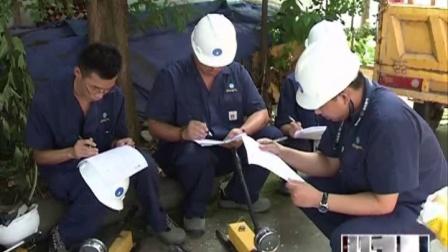 绵竹港华燃气:业务大比武 提升技能强服务