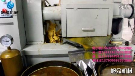 XZ-100A榨油机榨大豆油13632305469