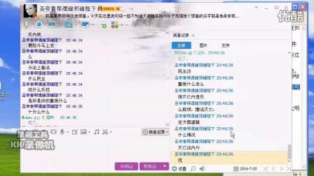花吟揭穿假邪皇1141521672扣字软件