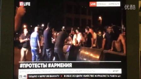 Armenia clash_6