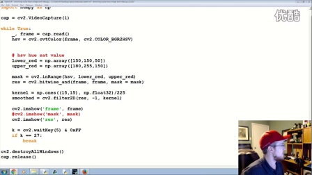 8 Blurring and Smoothing - OpenCV with Python for Image and Video Analysis 8