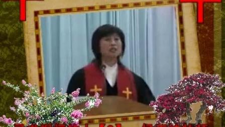 基督教讲道:寻求祝福的人【8】:侯玉洁牧师