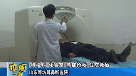 冬季注意鼻部健康-潍坊耳鼻喉医院