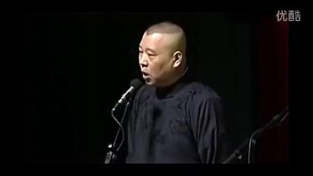 2016郭德纲于谦经典相声看爱情动作片