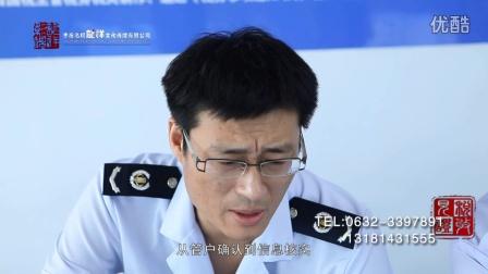 枣庄市薛城区国税局于海泳专题